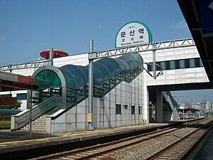 Munsan Station - Image: Korail Munsan station september 2008