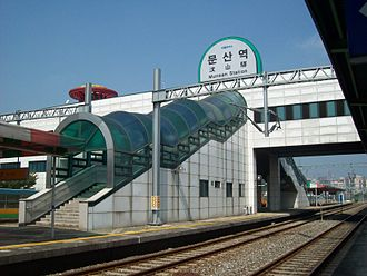 Munsan station - Image: Korail Munsan station september 2008