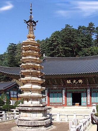 Pyeongchang County - Woljeongsa Nine Story Stone Pagoda