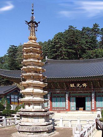 Pyeongchang County - Woljeongsa octagonal nine-storey pagoda