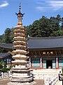 Korea-Gangwon-Woljeongsa Nine Story Stone Pagoda 1723-07.JPG