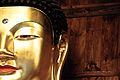 Korea-Happy Buddha's Birthday.jpg