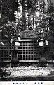 Koyasan-Mausoleum-Kobodashi-Kukai-1912.jpg