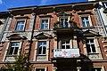 Kraków - Old Tenement 07.jpg