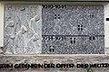 KriegerdenkmalUlrichskircheW02.jpg