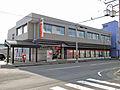 Kuroishi Post Office.jpg