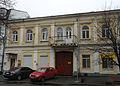 Kyiv Illinska 20.JPG
