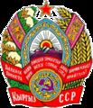 Kyrgyz-SSR coa.png