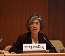 Kyung-wha Khang, Deputy High Commissioner for Human Rights.jpg