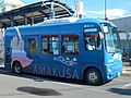 Kyushu Sanko Bus 723.JPG