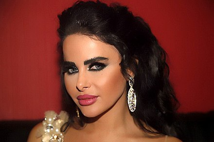 Layal Abboud in 2015 Layal Abboud - Plaza Palace Ceremony - Beirut - July 2015 - Lebanon 15.jpg