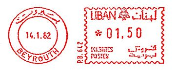 Lebanon stamp type 9.jpg
