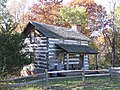 Lee Cabin, Black Partridge Park - panoramio.jpg