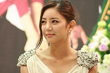 Lee Tae-im at the press conference for Please Marry Me 012.jpg