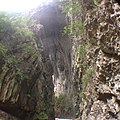 Libo, Qiannan, Guizhou, China - panoramio.jpg