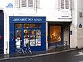 Librairie des Alpes, 6 Rue de Seine, 75006 Paris 2013.jpg