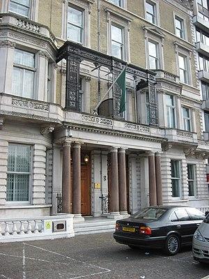 Embassy of Libya, London - Image: Libyan Peoples Bureau London