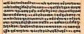 Linga Purana, Sanskrit, Devanagari.jpg