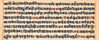 <i>Linga Purana</i> medieval era Sanskrit text, one of eighteen major Puranas
