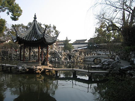 giardino cinese - wikiwand - Giardino Piccolo Nome Alterato