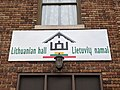 Lithuanian Hall in Baltimore 07.jpg