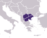 The contemporary geographical region of Macedonia is not officially defined by any international organisation or state. In some contexts it appears to span five states: Albania, Bulgaria, Greece, the Republic of Macedonia, and Serbia.