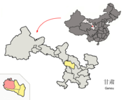 Location of Yongdeng within Gansu (China).png