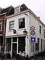 LoeffBerchmakerstraat.36.Utrecht.jpg