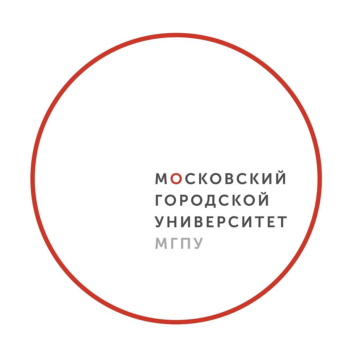 мгпу официальный сайт дизайн
