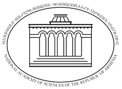 Logo of the National Academy of Sciences of the Republic of Armenia.png