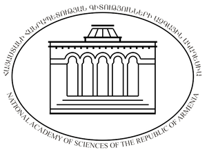 Armenian National Academy of Sciences - Logo of the academy