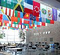 Lounge area in Commons at the University of Rochester.jpg