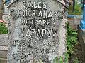 Ludmir cemetery Лодомирське кладовище 36.jpg