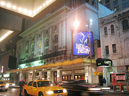 Lunt-Fontanne Theatre NYC 2003.jpg