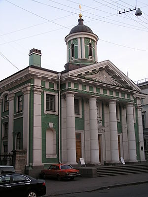 Evangelical Lutheran Church of Ingria - Church of Saint Mary in Saint Petersburg