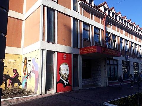 MŠSMKV (2)