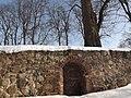 Mūris ar ailu - panoramio.jpg