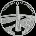 MD-2014-50lei-Lumînarea.png