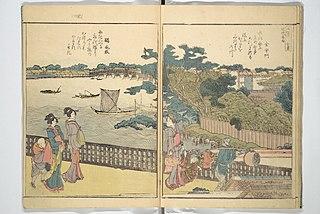 Mitsumata no shirouo