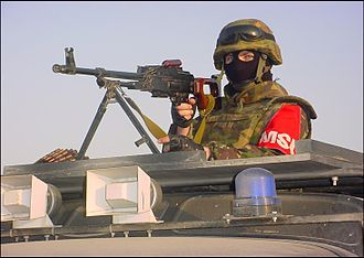 Romanian Military Police - Romanian Military Policemen in Iraq