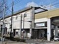 MT-Amagasaka Station-Building.jpg