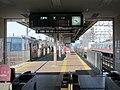 MT-Owari Seto Station-Platform 1.jpg