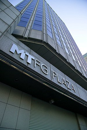 Mitsubishi UFJ Financial Group - MTFG Plaza is an office building of the Mitsubishi Tokyo Financial Group.
