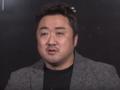 Ma Dong-seok.png
