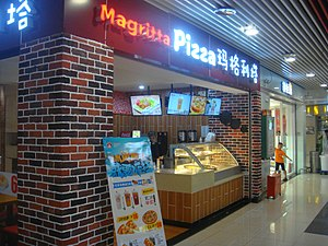 Pizza in China - A Magritta Pizza restaurant in Haikou, China