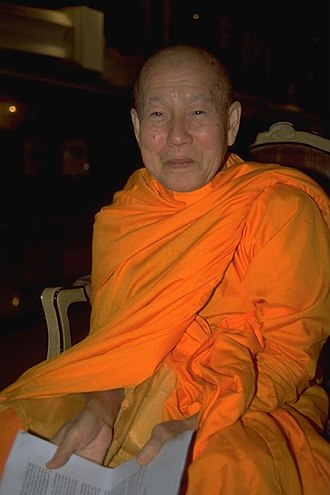 Preah Maha Ghosananda - Image: Maha Ghosa Ananda