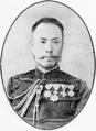 Major Yamaguchi Keizo.PNG