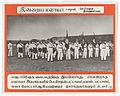 "Malaya Today (Photo Poster Set ""D"") - NARA - 5730004.jpg"