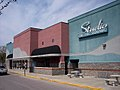 Malco Theatres, Memphis TN.jpg
