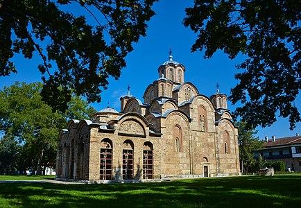 Manastiri në Graçanicë, Kosovë.jpg